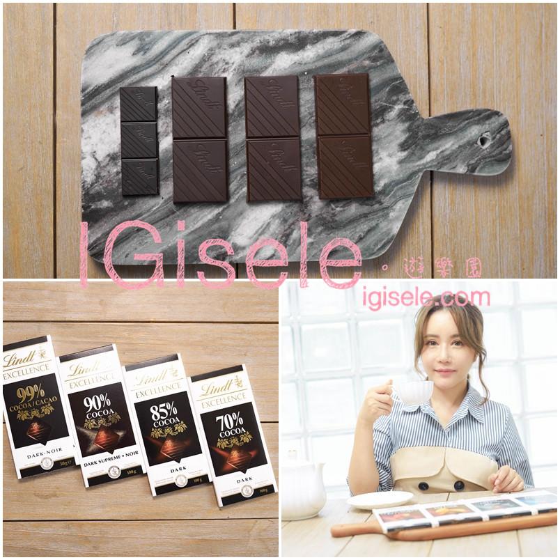 [巧克力] 來試試看世界上第一塊入口即融的巧克力  我喜歡瑞士蓮的99%極醇系列