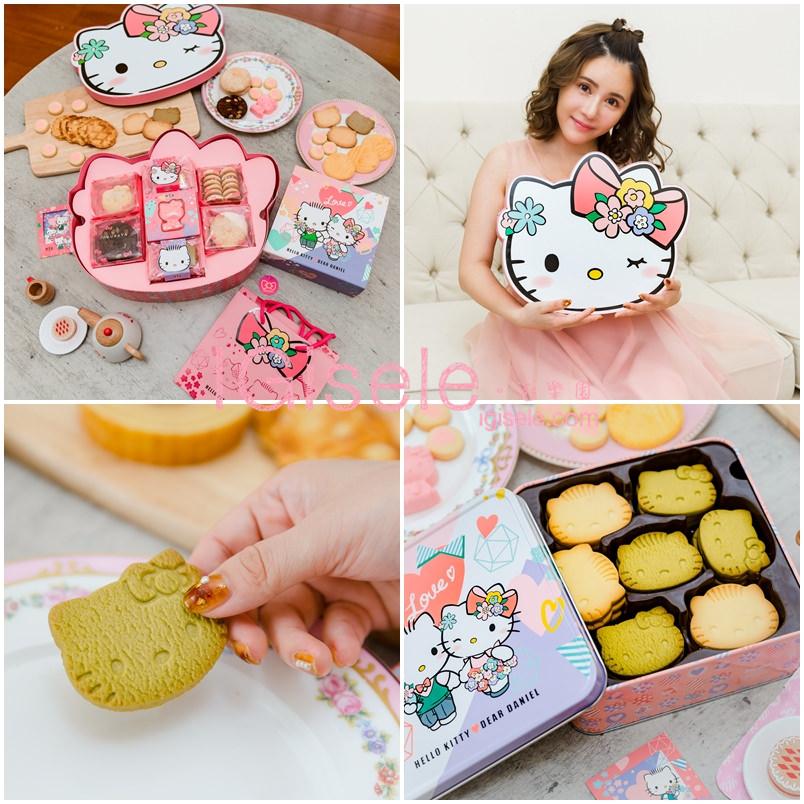 [餅乾] 萌翻人的Kitty餅乾禮盒,整個禮盒從裡到外都是Kitty! 御倉屋 Hello Kitty幾何花園系列