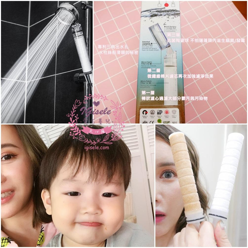 [保養] 我跟乖乖都愛用的洗澡水過濾器.韓國最火的Aroma Sense香氛除氯花灑SPA蓮蓬頭