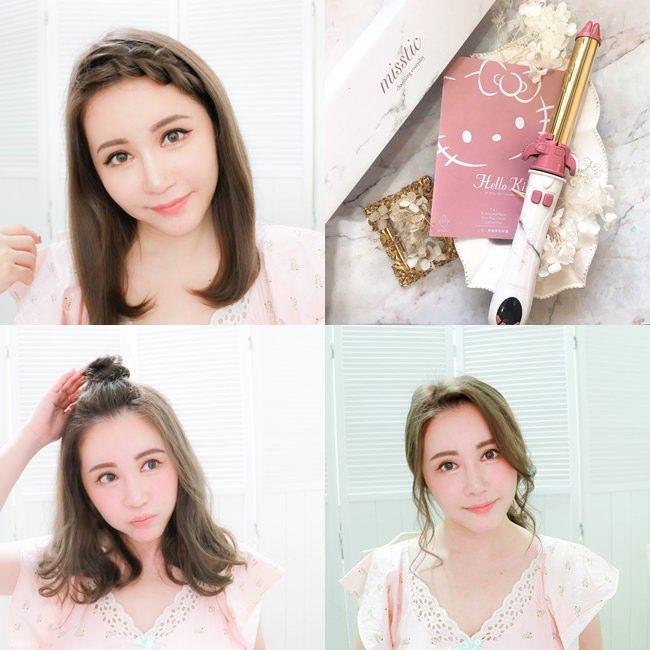 [美髮] 打造三種夢幻捲髮 我愛的Misstic Hello Kitty 大理石紋x粉紅色自動公主棒