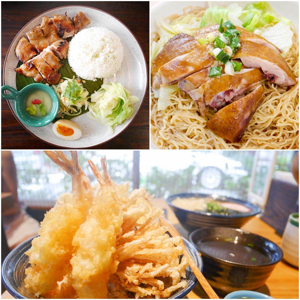 [ 小吉到處吃 ] 南京三民站 CP值超高 上班族美食 泰式、日式、 港式三家集合