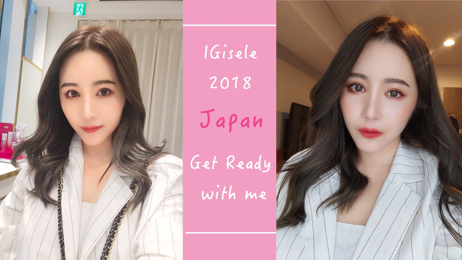 [YOUTUBE] GRAM 日本快閃之旅的妝容 get ready with me! | IGisele