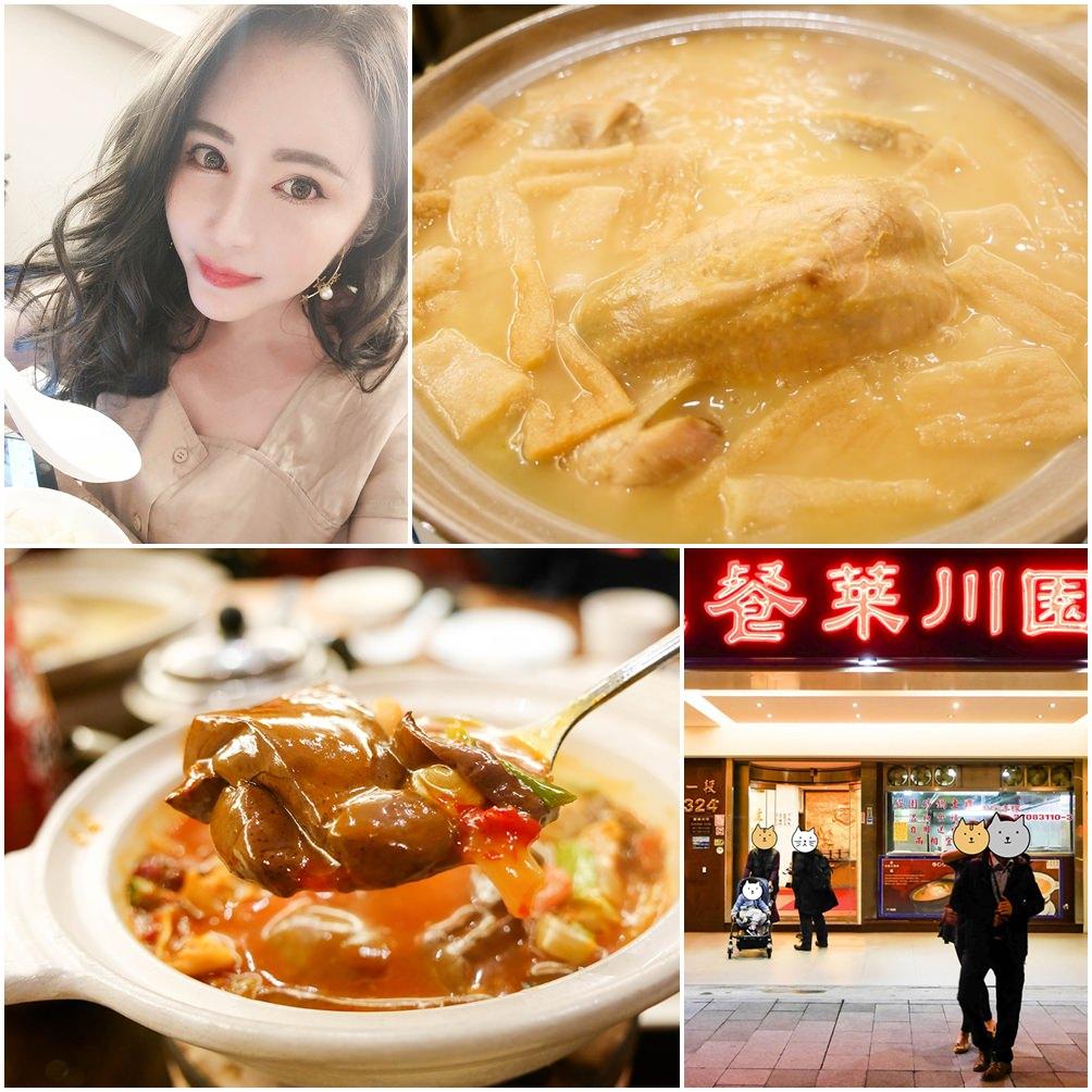 [ 小吉到處吃 ] 冷冷的冬天,來一碗超濃郁砂鍋雞湯吧-驥園川菜餐廳
