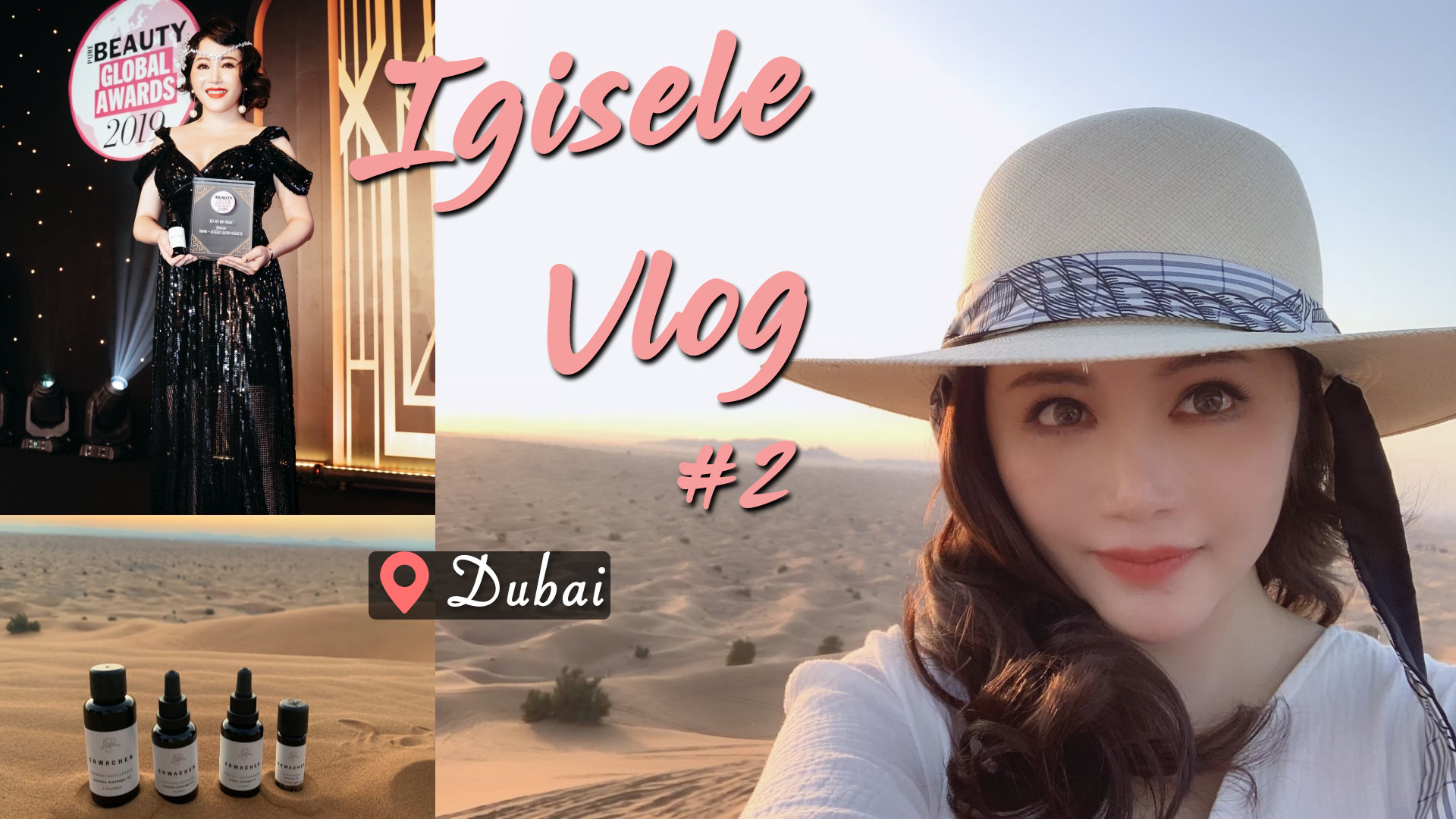 [YOUTUBE] IGisele vlog #2 小吉的杜拜 Pure Beauty Global Awards 2019領獎之旅 (下集)