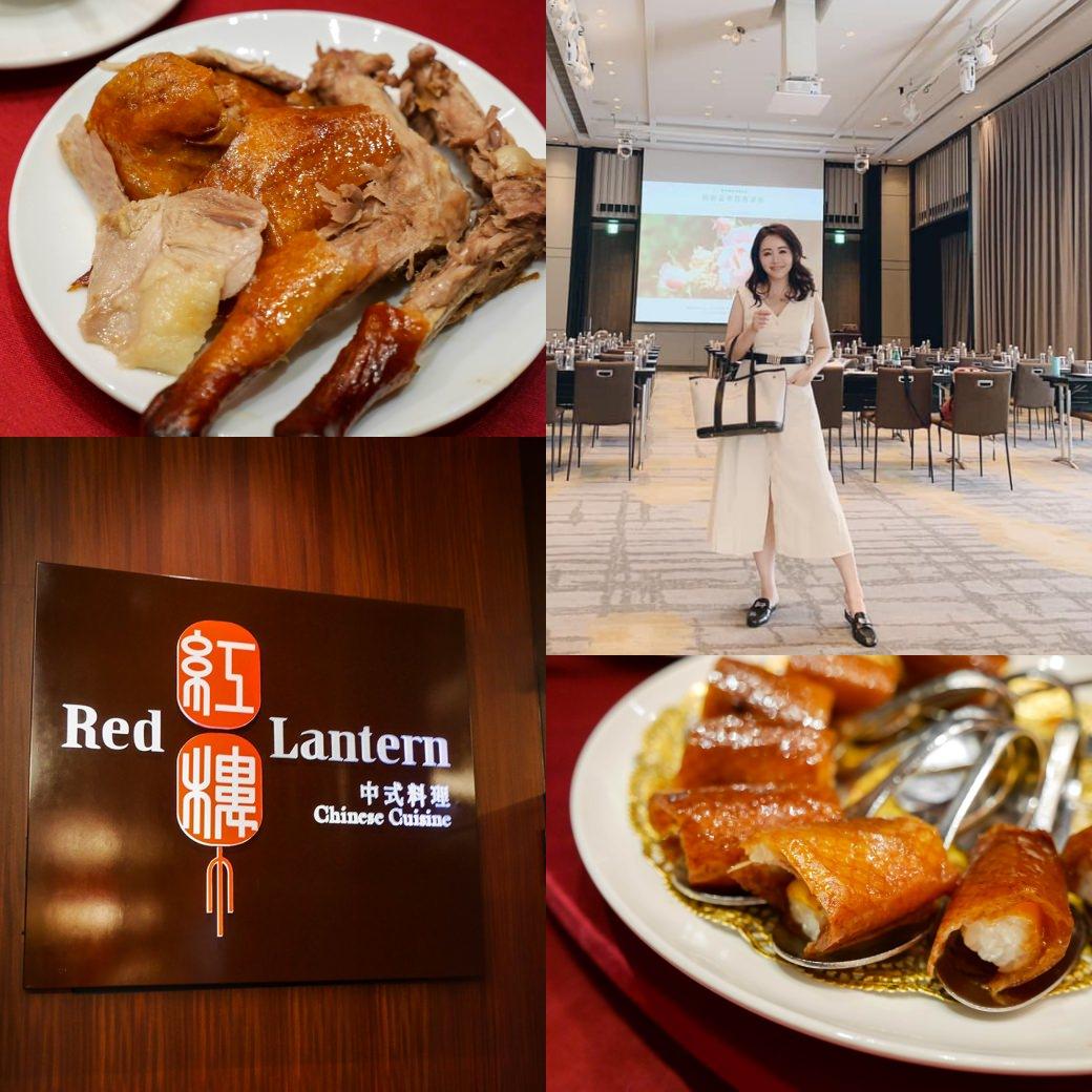 [小吉到處吃]櫻桃霸王鴨五種吃法~蘭城晶英紅樓中餐廳
