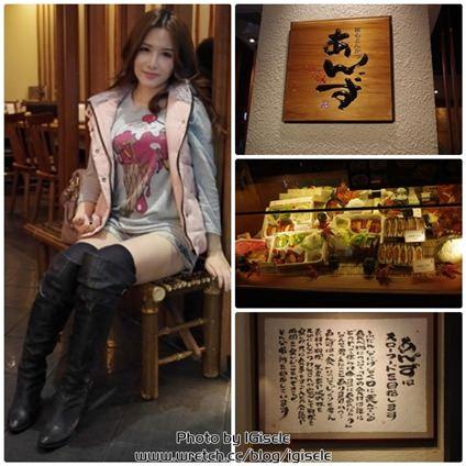 [日式] 喀滋喀滋 冬季限定系列 杏子日式豬排南京店