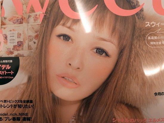 [流行觀察] 2011春夏流行重點&日本NARS人氣色號 Sweet雜誌2011/2月