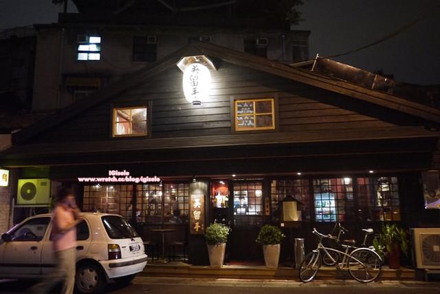 [串燒] 氣氛不錯的日式燒烤之吳留手 麗水店