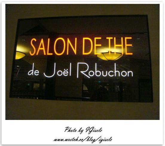 [西式] 貴婦百貨內的米其林星星 SALON DE THE de Joël Robuchon