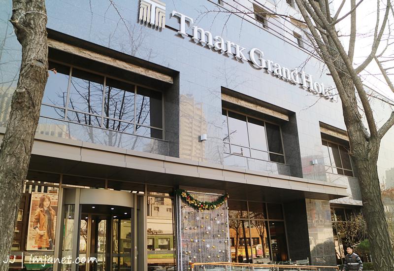 首爾住宿推薦|明洞 Tmark Grand Hotel Myeongdong,會賢站2分鐘