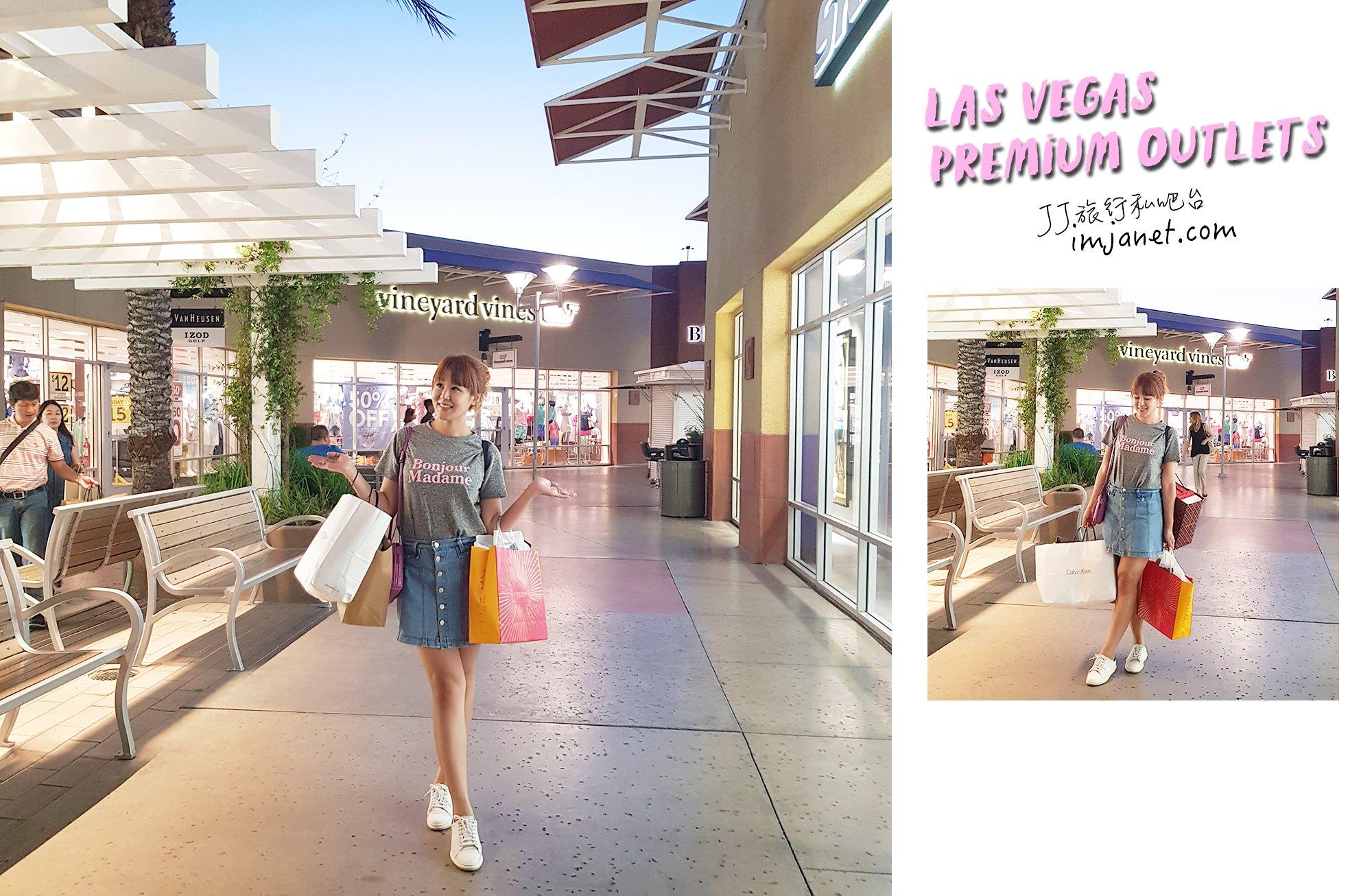 美國拉斯維加斯 Las Vegas North Premium Outlets購物必買品牌