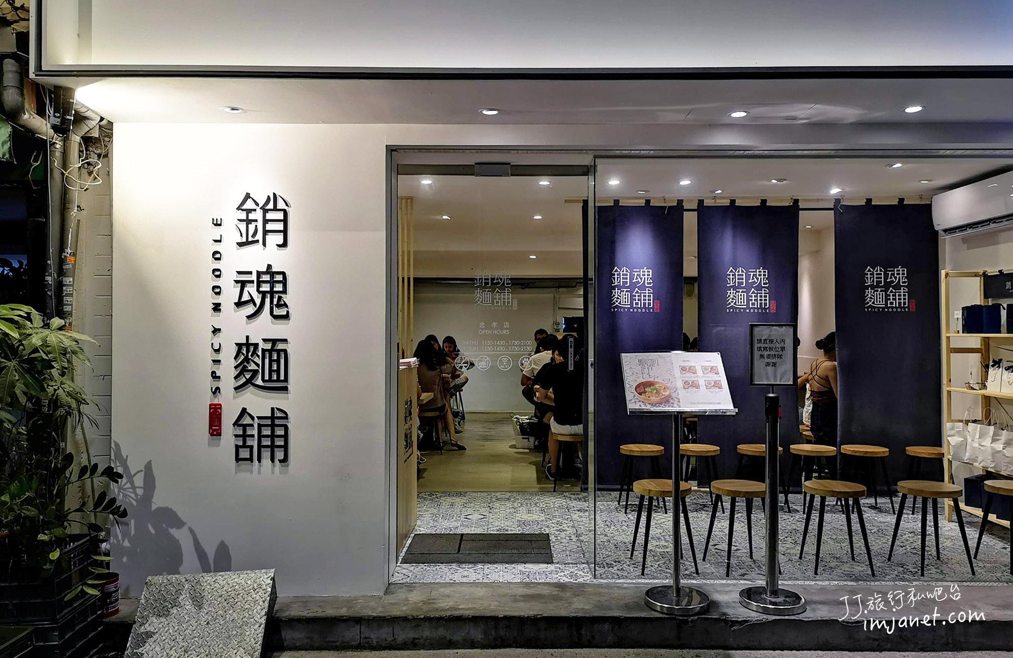 台北火鍋推薦|大師兄銷魂麵舖,單人麻辣鍋自己享用也好滿足!