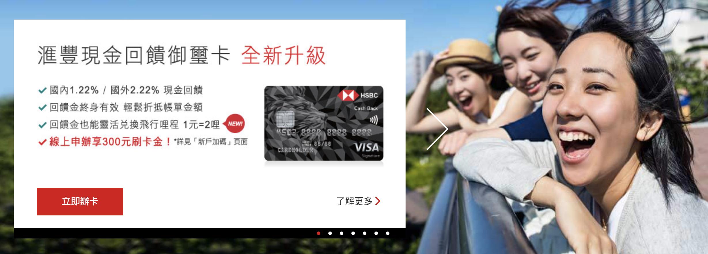 2019信用卡攻略|出國旅遊 網購 實體通路購物,小資族如何刷最划算