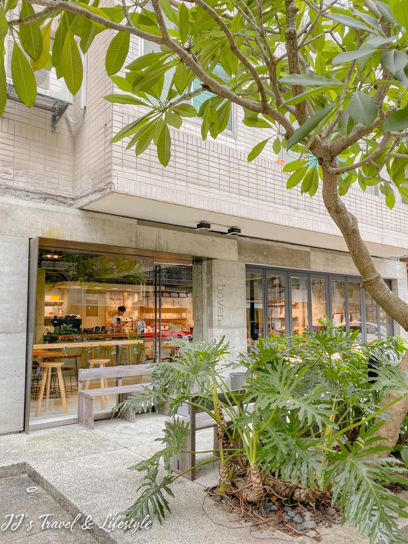 台北忠孝復興咖啡廳|Boven Cafe & Library 雜誌圖書館 東區不限時有WiFi咖啡廳