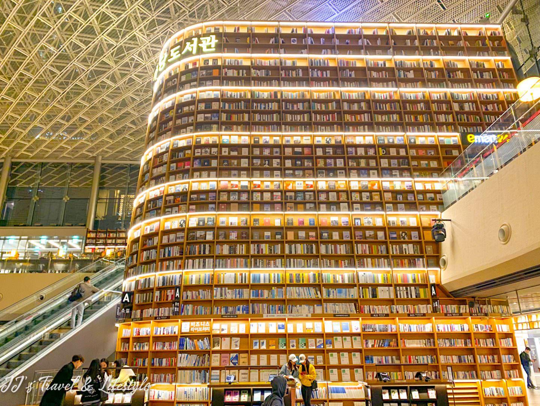 韓國首爾人氣景點|星空圖書館Coex Mall,唯美浪漫書香環繞江南必訪景點