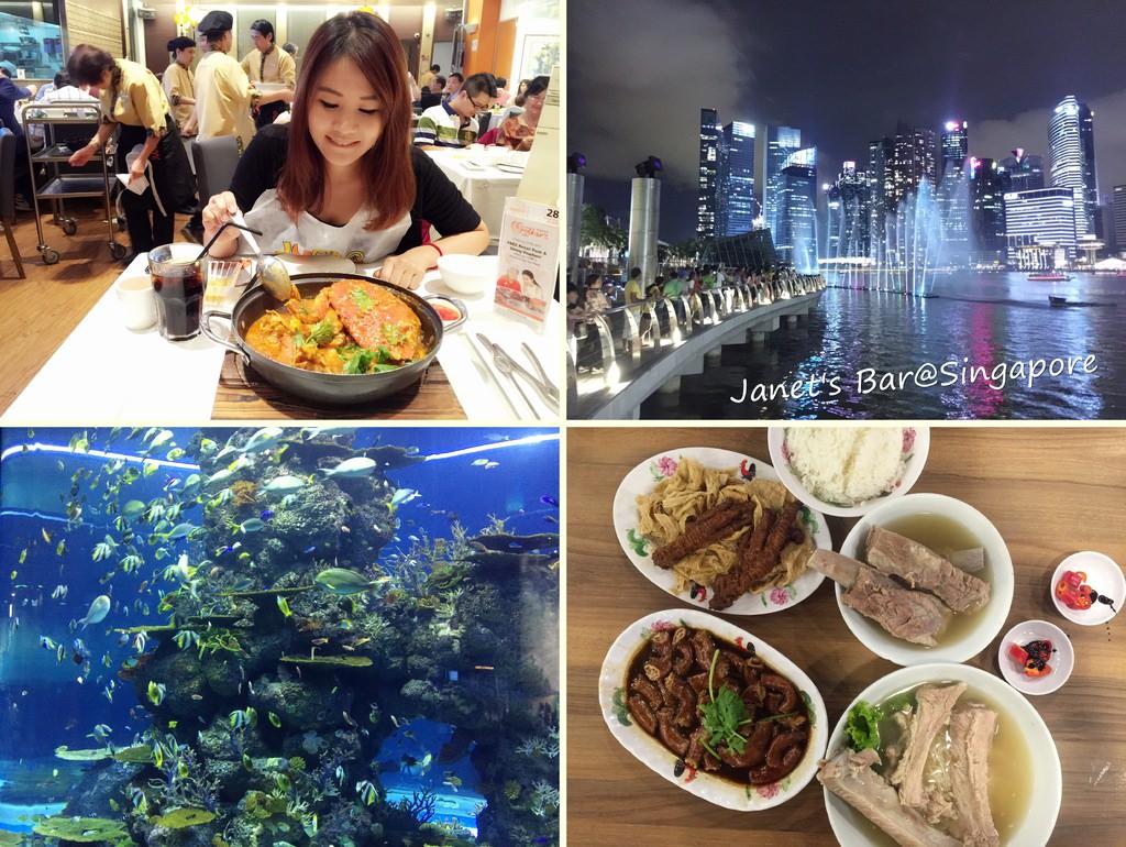 2015新加坡》天宇旅行社提供 新加坡主要景點交通指南