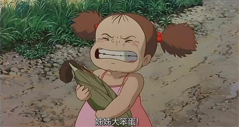 別在你心情差的時候,用氣話傷害關心你的人- 宮崎駿的夢想之城
