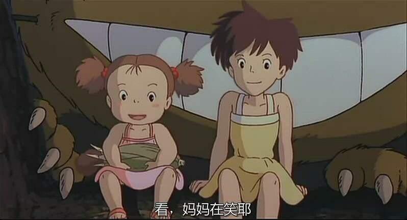 小時候什麼都不懂,可以很快樂,長大了才知道其實人生無常- 宮崎駿的夢想之城