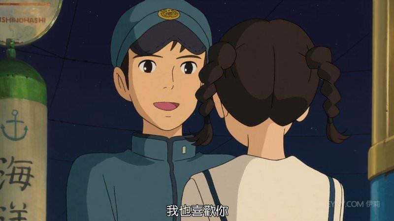 不願意委屈別人的人,到最後都是委屈了自己,成全了別人- 宮崎駿的夢想之城