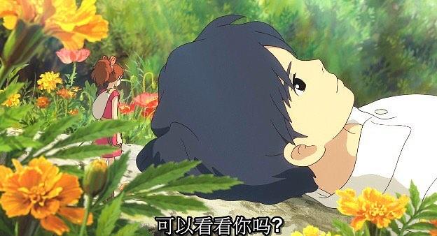 如果你沒有觸及我的底線 無論怎樣我都會笑著給你台階下- 宮崎駿的夢想之城!