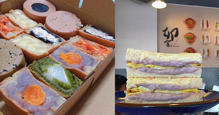 看完好想去台中!「10家連在地人都被征服的銅板美食」第7家的芋泥鹹蛋黃神好吃!-台灣美食懶人包