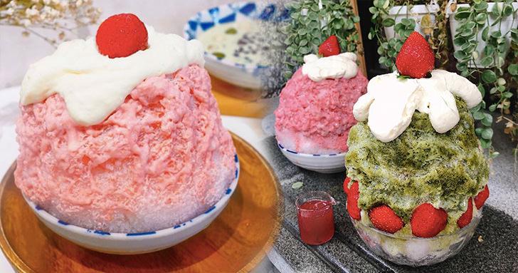 草莓控必看!「盤點全台6家必吃草莓季甜點」IG打卡必備的高顏值甜品都在這了-台灣美食懶人包