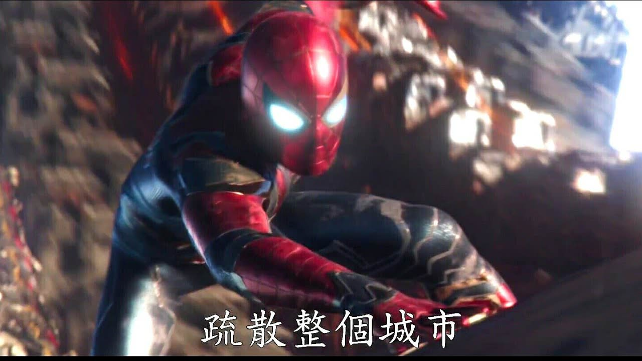復仇者聯盟3 Image: 「蜘蛛人為什麼被封口?」《復仇者聯盟3》預告片的 6 大關鍵!
