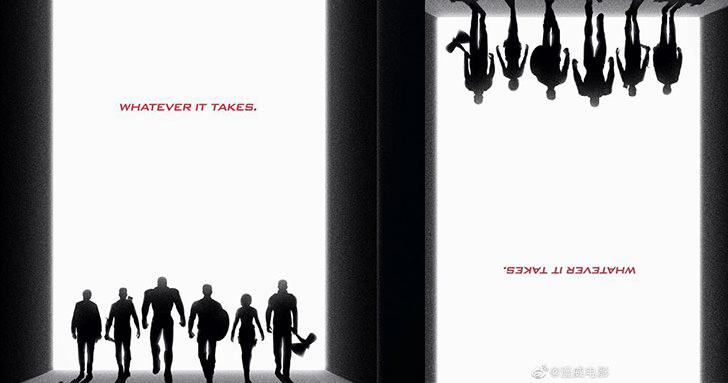 「《復仇者聯盟4》上映了,很多人卻沒發現海報藏有玄機!」把畫面倒過來之後,漫威迷都被感動哭了…-我們用電影寫日記