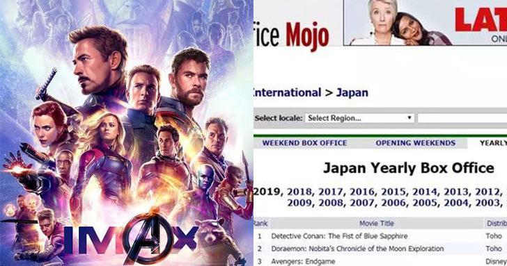 《復仇者聯盟4》在日本票房又輸給這部動畫了!去年跟今年最強的敵人都是同一人…-我們用電影寫日記