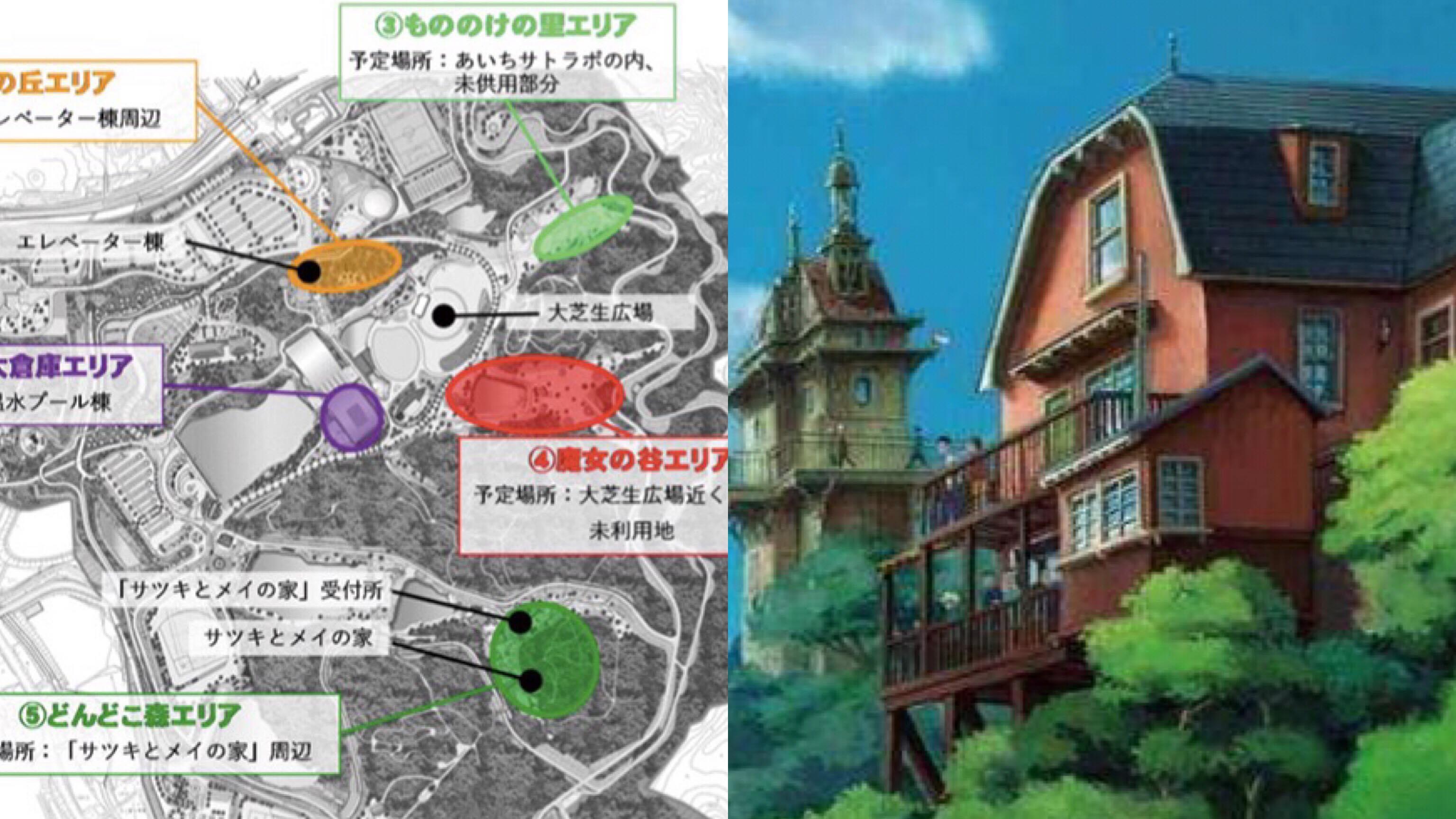 宮崎駿迷期待已久的「吉卜力主題公園」確定開幕,《龍貓》場景概念圖終於曝光了! – 我們用電影寫日記