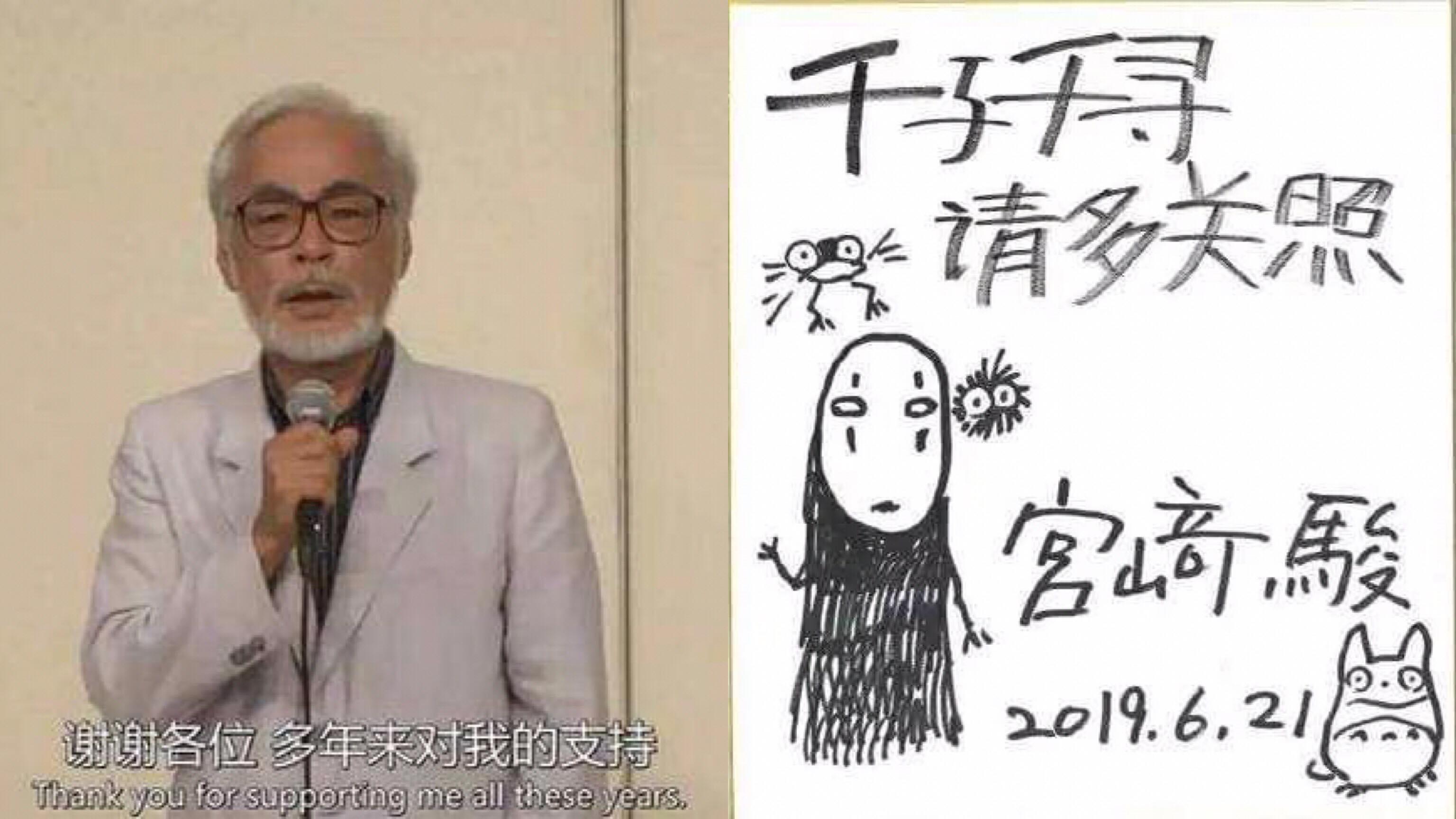 18 年後再看《神隱少女》,才明白宮崎駿為什麼會「出爾反爾高達 7 次」! – 我們用電影寫日記