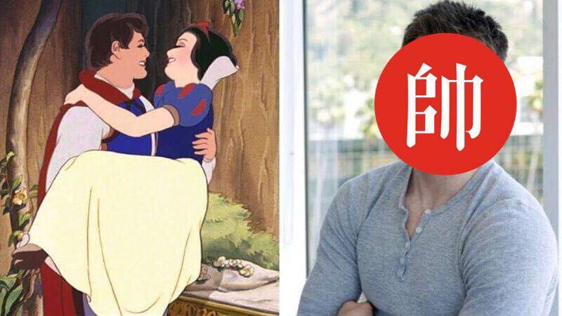 《白雪公主》即將拍攝真人版,王子人選竟然是《復仇者聯盟》的「他」! – 我們用電影寫日記