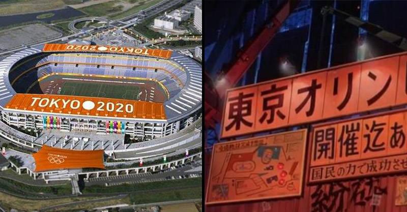 「東京奧運可能中止?」這部動畫早在 30 年前就預言了! – 動漫的故事