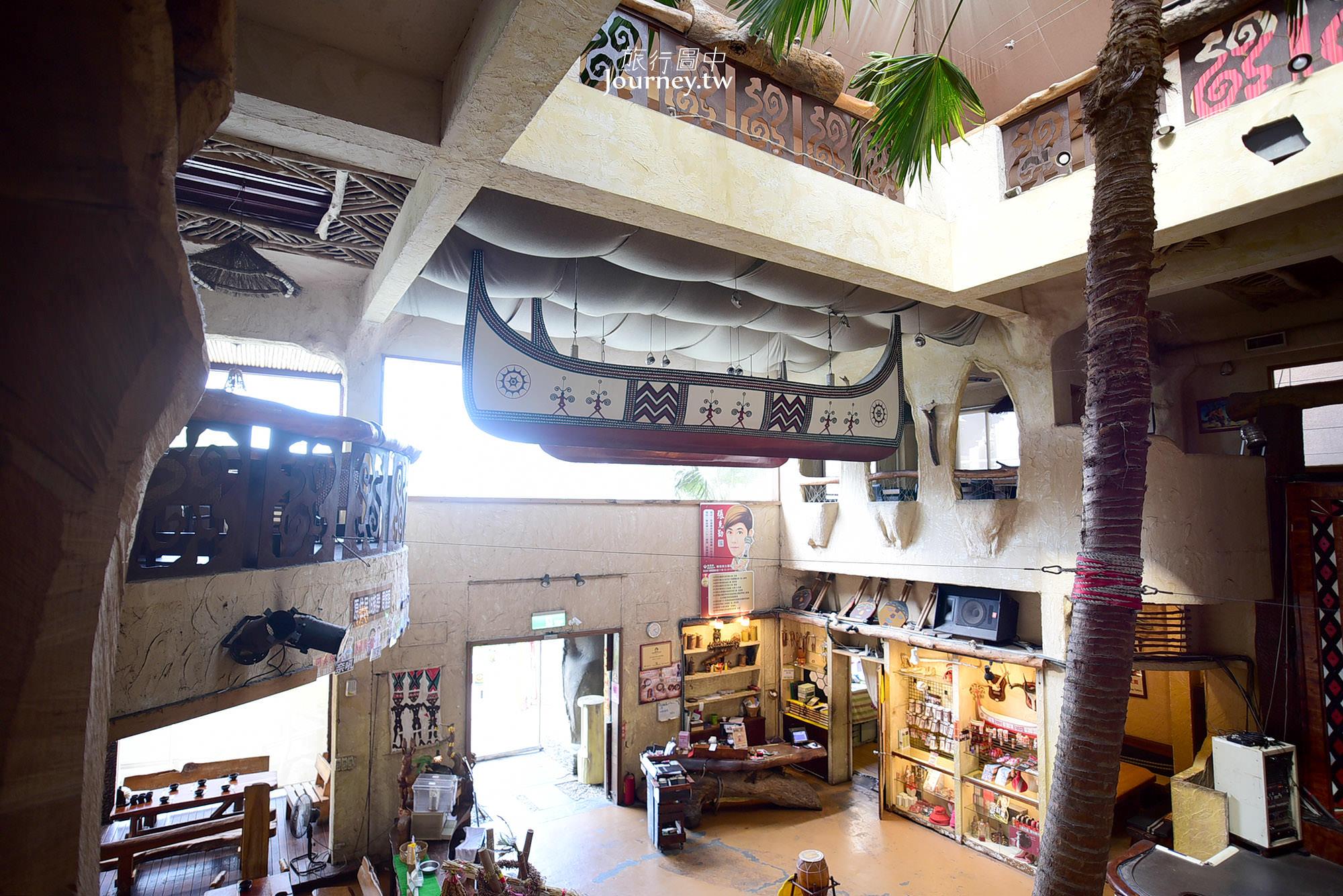 八里美食,八里餐廳,原住民餐廳,八里景點,八里旅遊