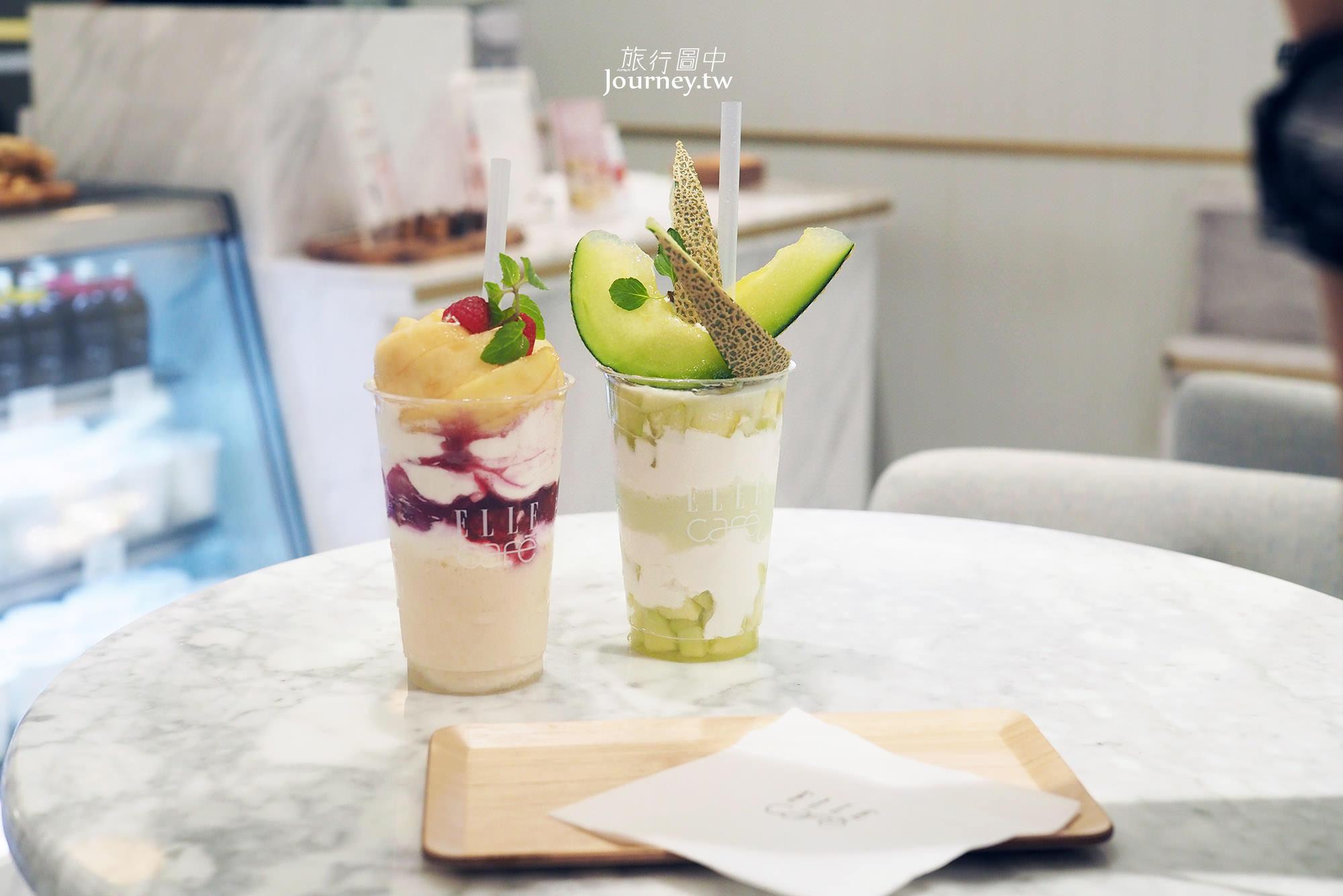ELLE café,東京下午茶,東京美食,東京冰淇淋,東京貴婦行程,東京好吃推薦