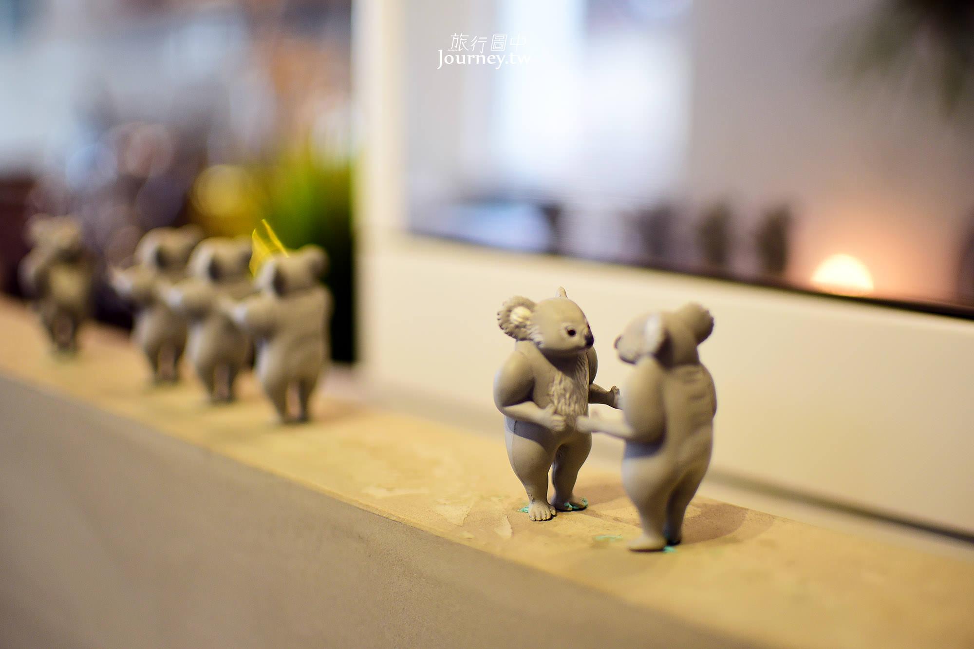屋子WUTZ,台北下午茶,咖啡廳,台北咖啡廳,中山區,甜點