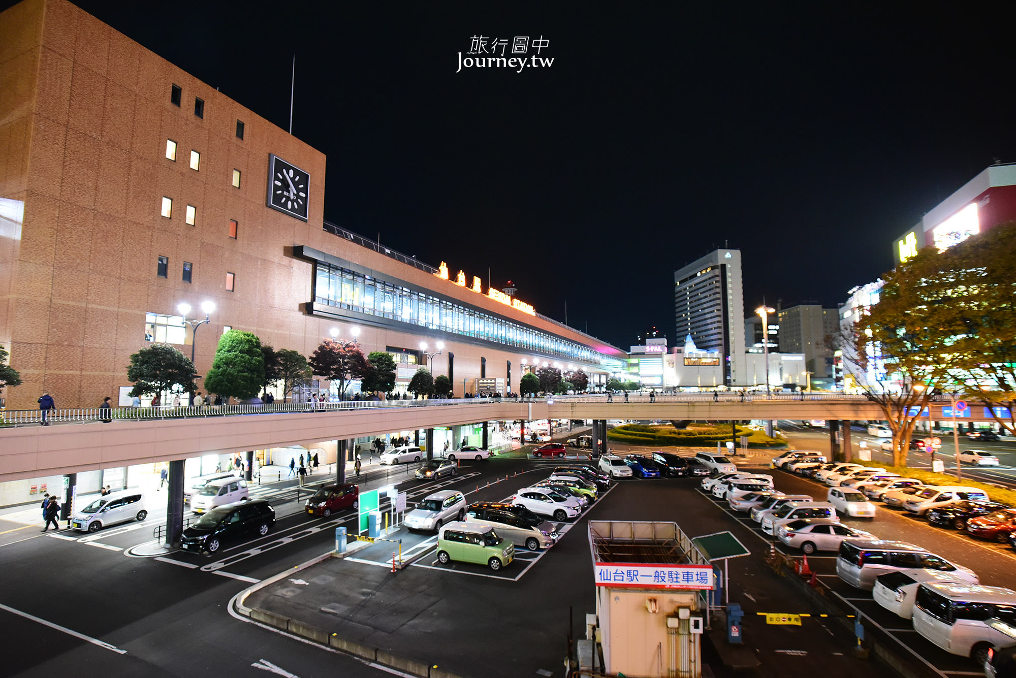 仙台住宿,仙台車站,APA VILLA,仙台站五橋
