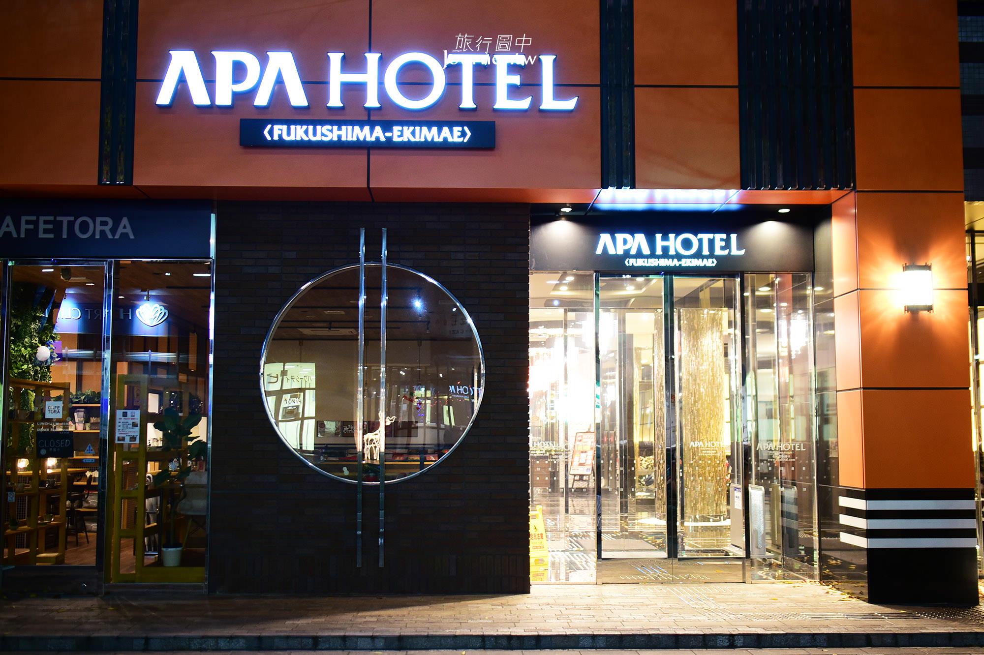 日本,東北,福島,福島住宿,APA 福島駅前,APA Hotel Fukushima