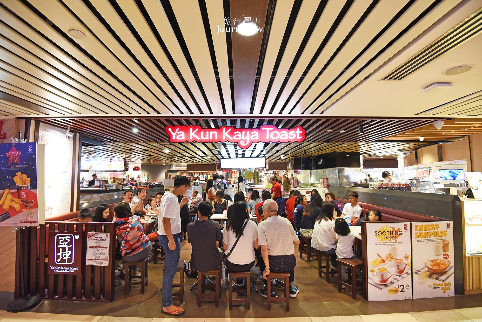 新加坡,新加坡美食,新加坡早餐,亞坤咖椰土司,Ya Kun