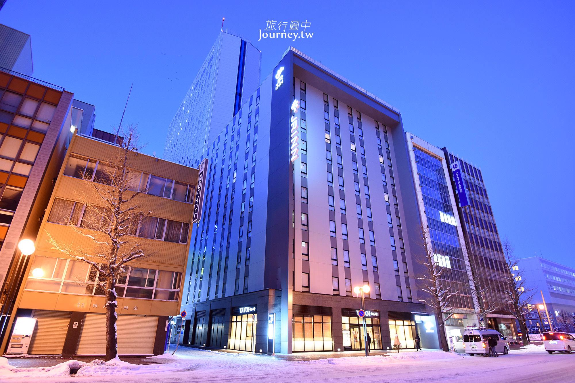 北海道,札幌住宿,JR Inn,札幌南口,JR Inn Sapporo South
