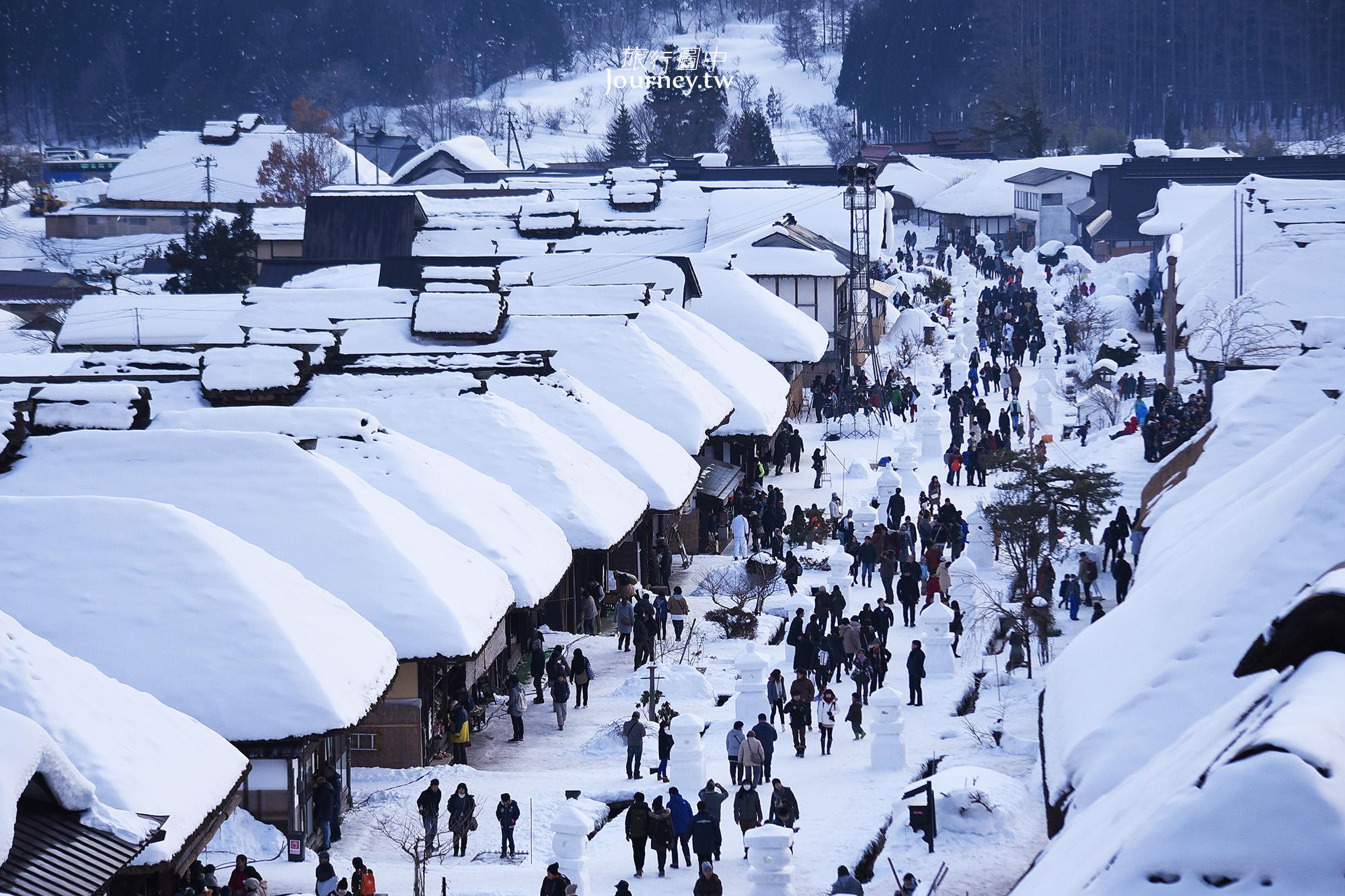 日本,福島,南會津,日本三大茅葺聚落,大內宿,大内宿雪祭,煙火