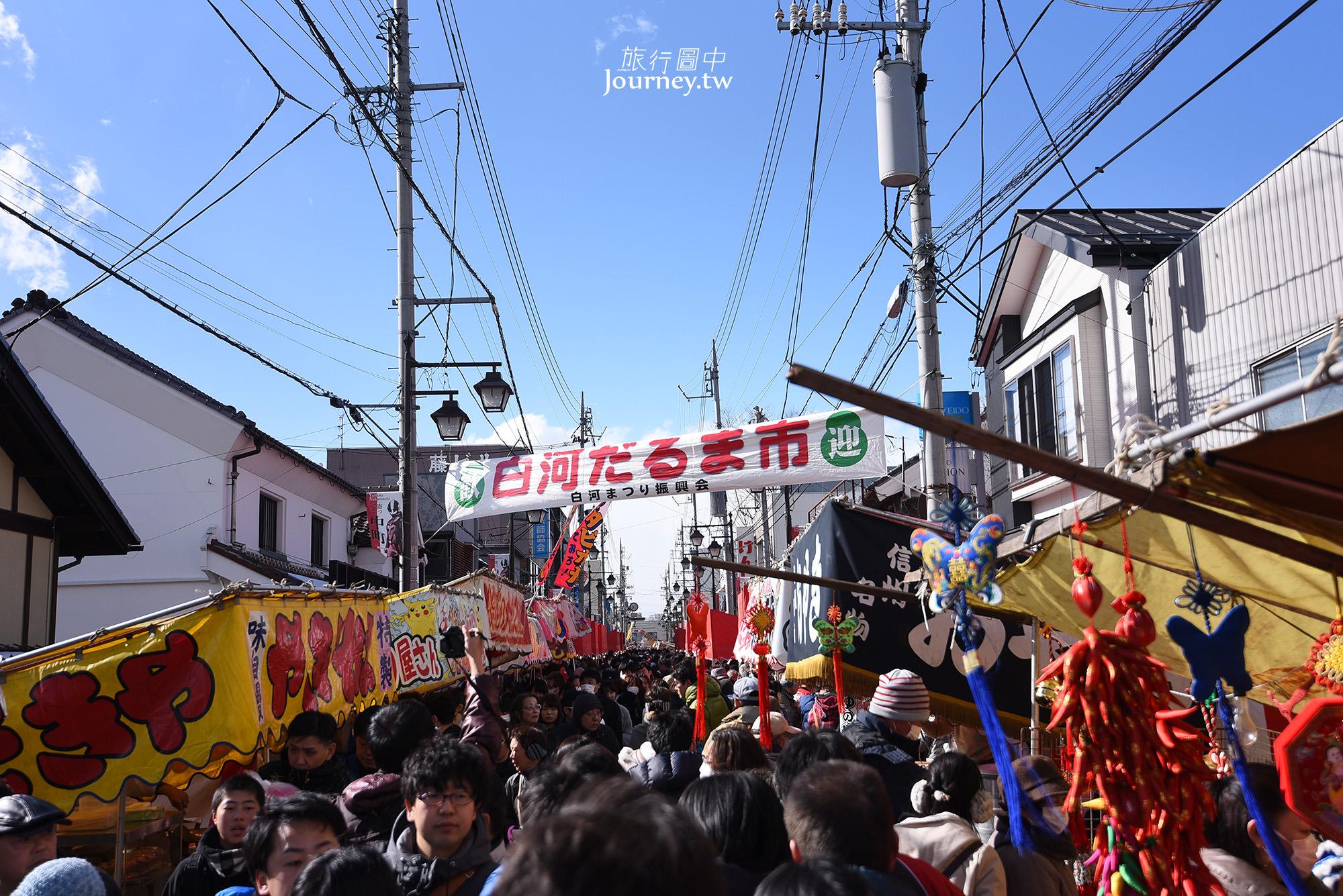日本,福島,白河,不倒翁市集,不倒翁