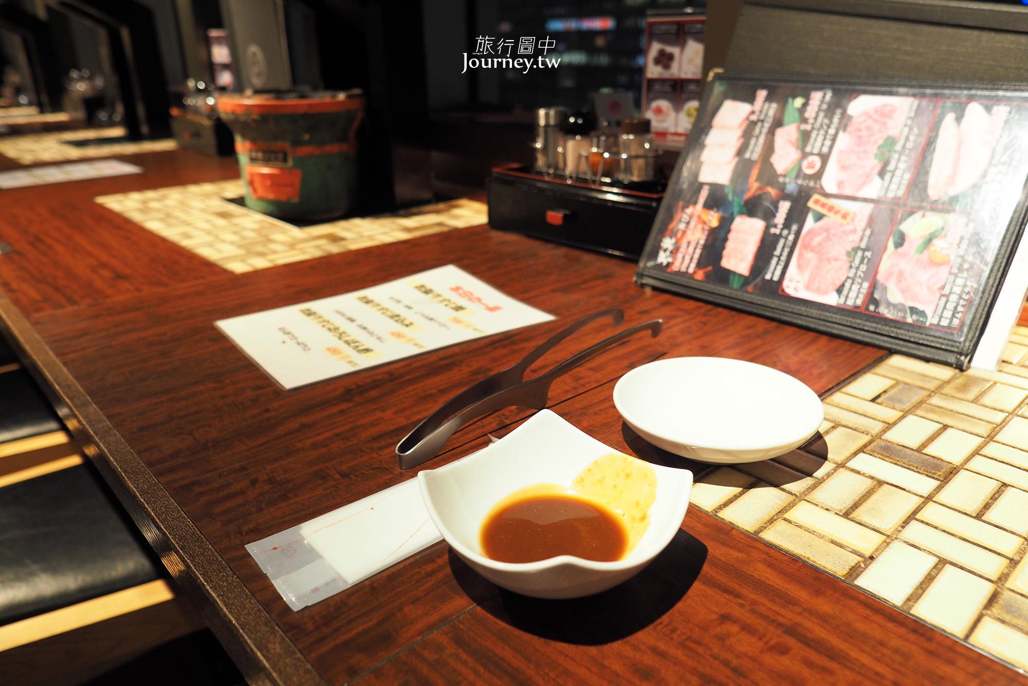 名古屋,一升燒肉,榮町,燒肉,美食