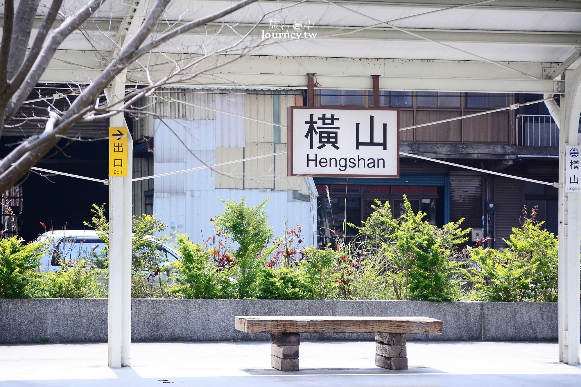 新竹,橫山,內灣,橫山車站,小火車,櫻花
