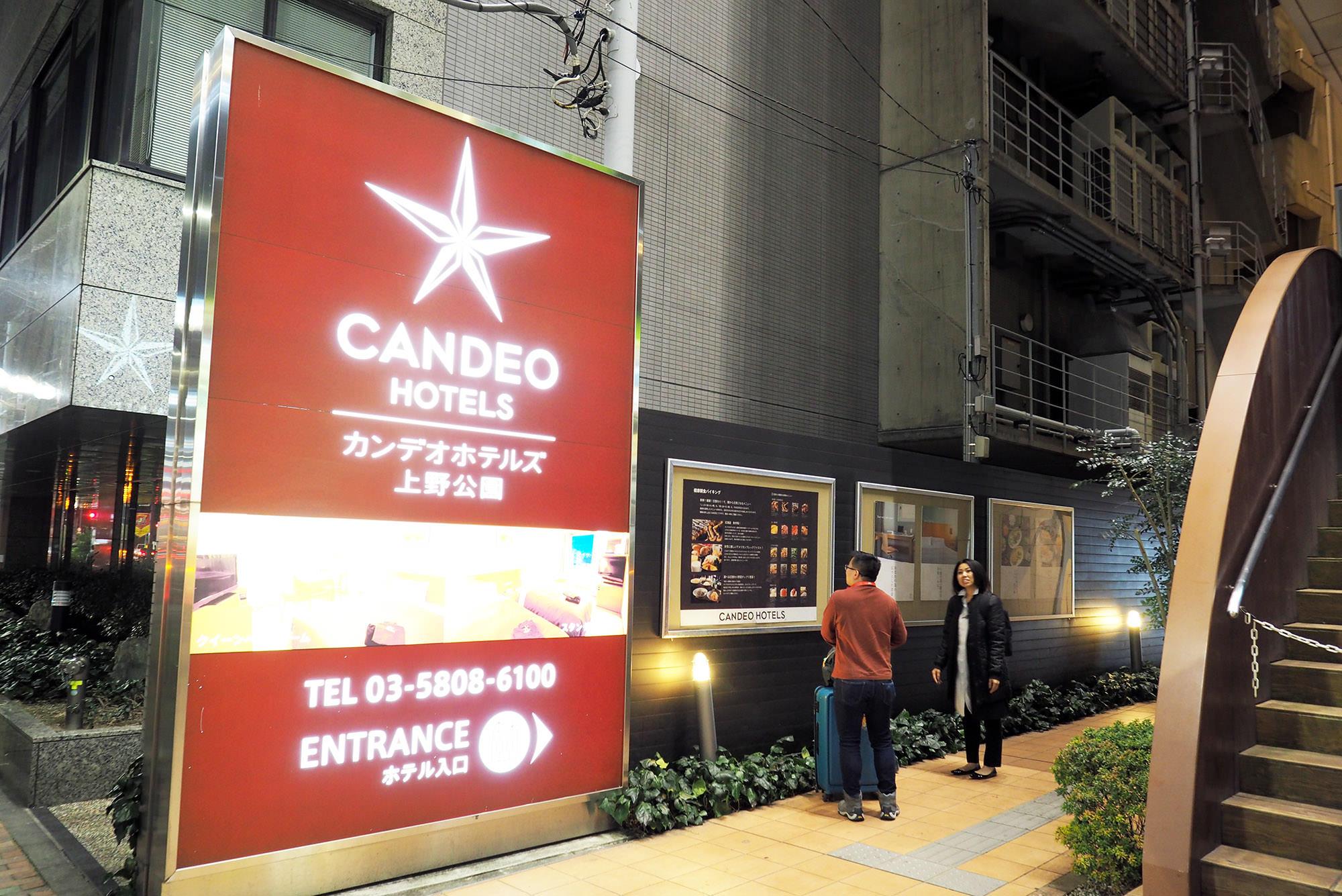 東京,上野公園,光芒酒店,Candeo Hotels Ueno Koen,鶯谷駅