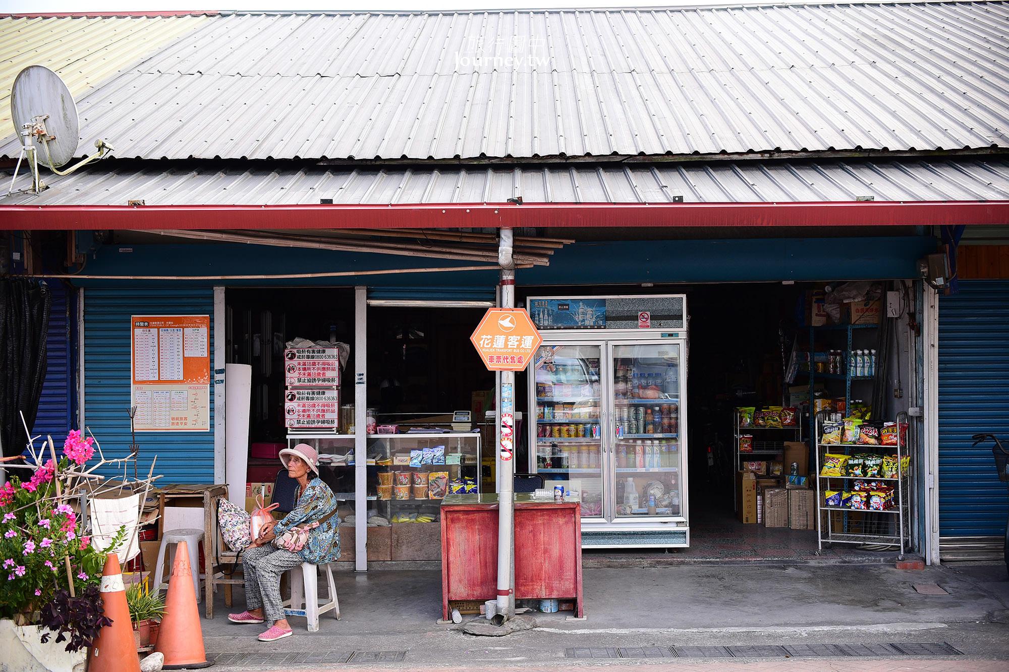 花蓮,光復鄉,光復車站,花蓮糖廠
