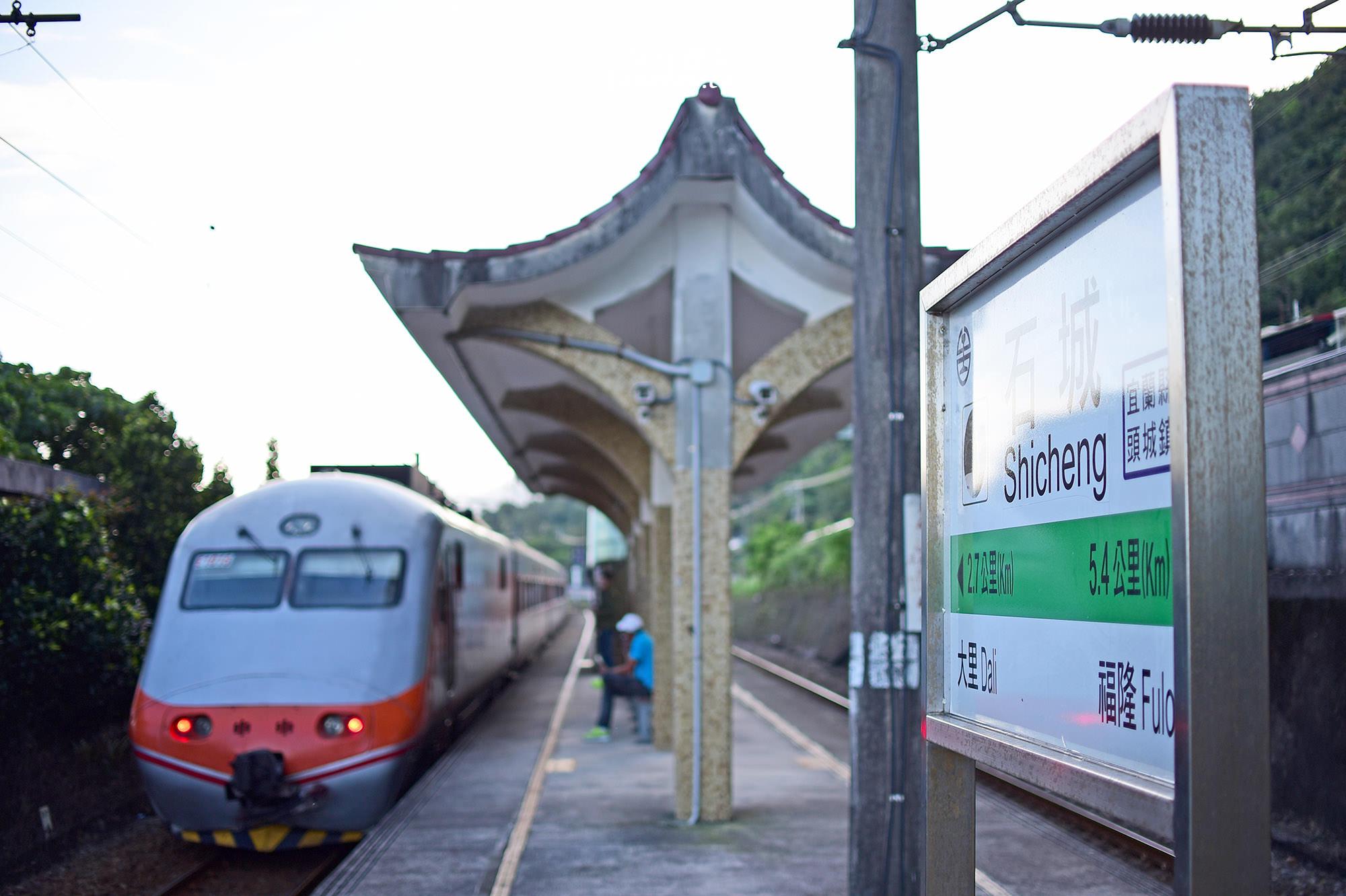 宜蘭,頭城,石城車站