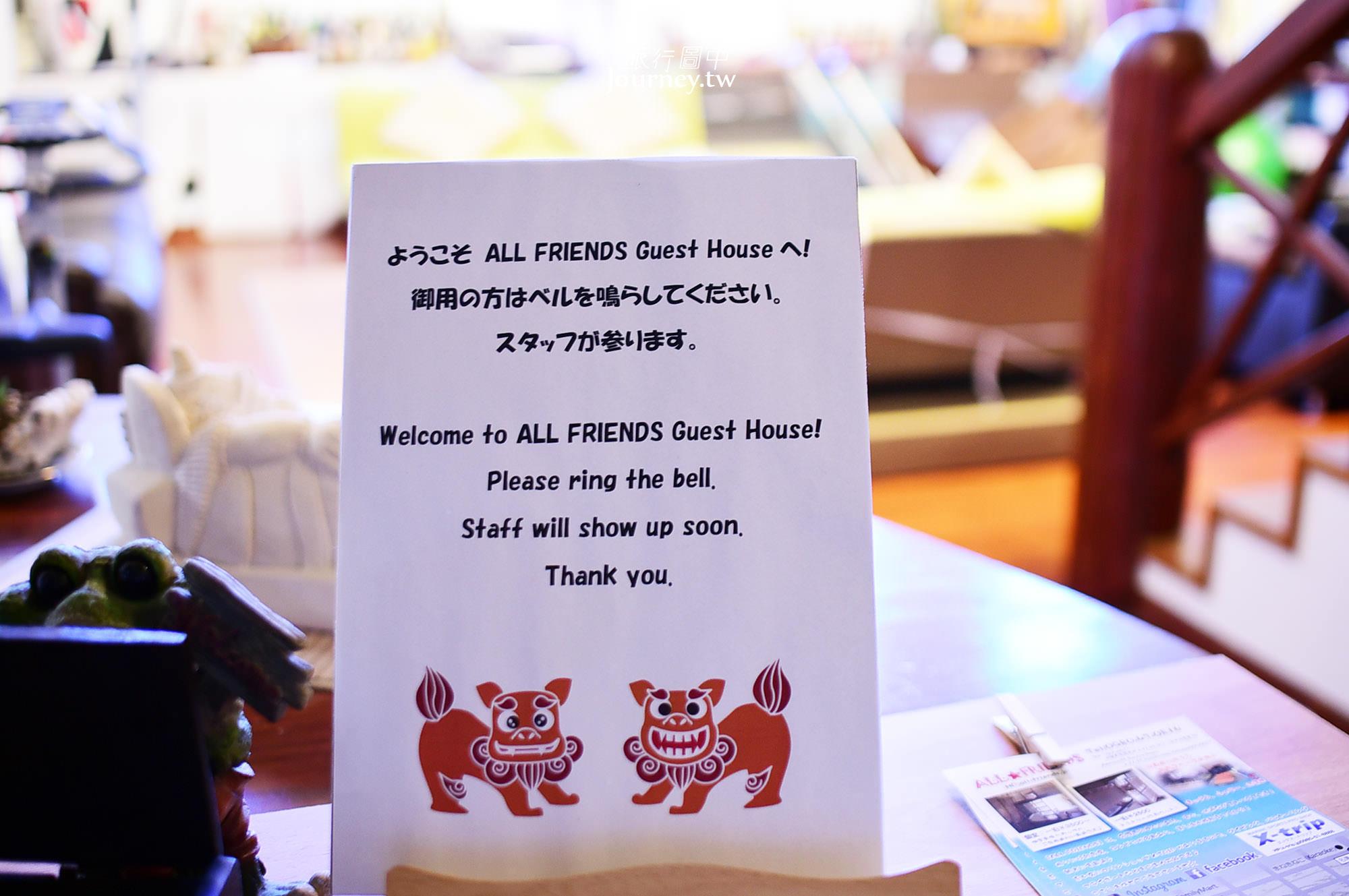 沖繩,沖繩住宿,名護,背包客棧,All Friends Guest House
