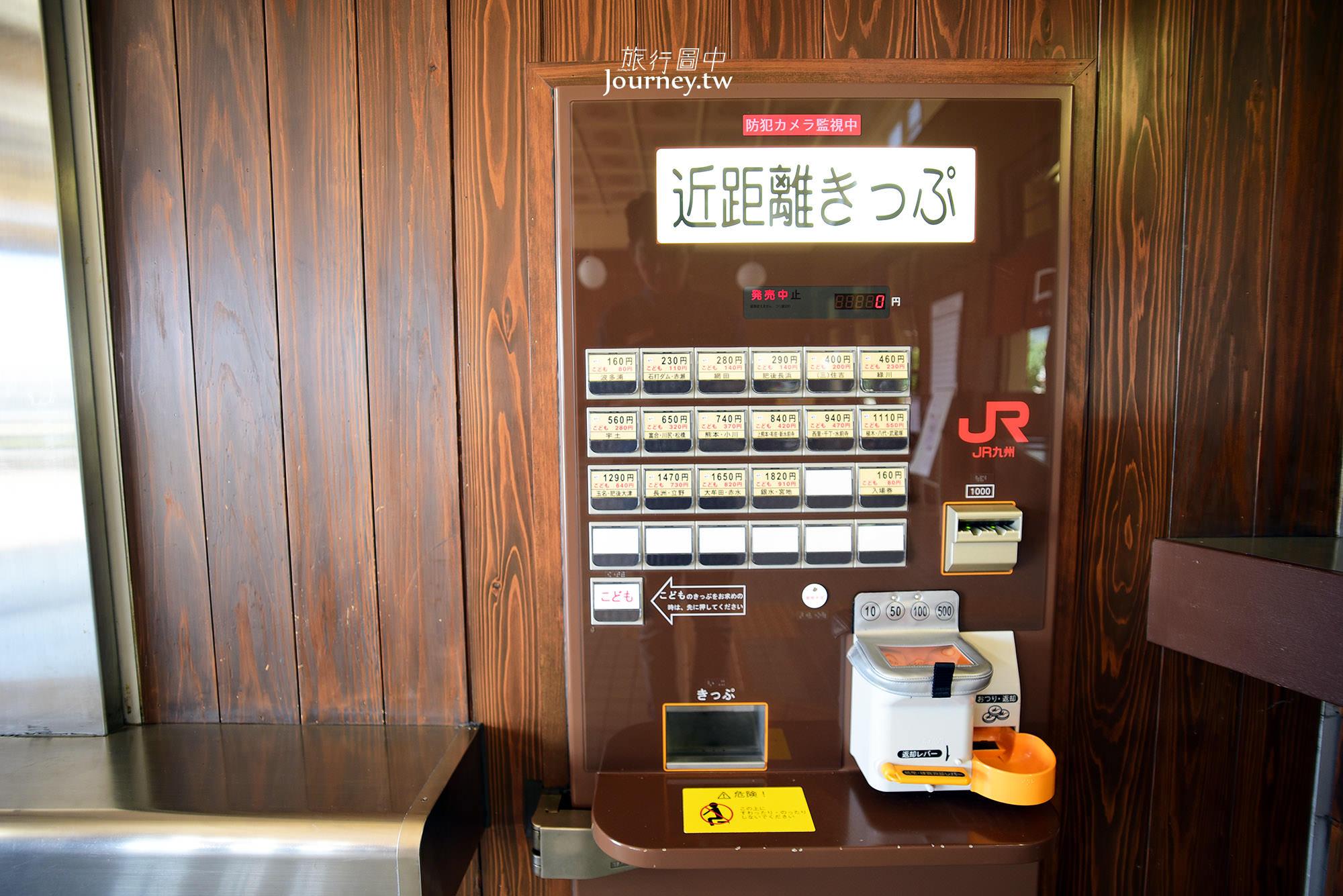 日本,熊本,三角線,天草,三角車站,A列車