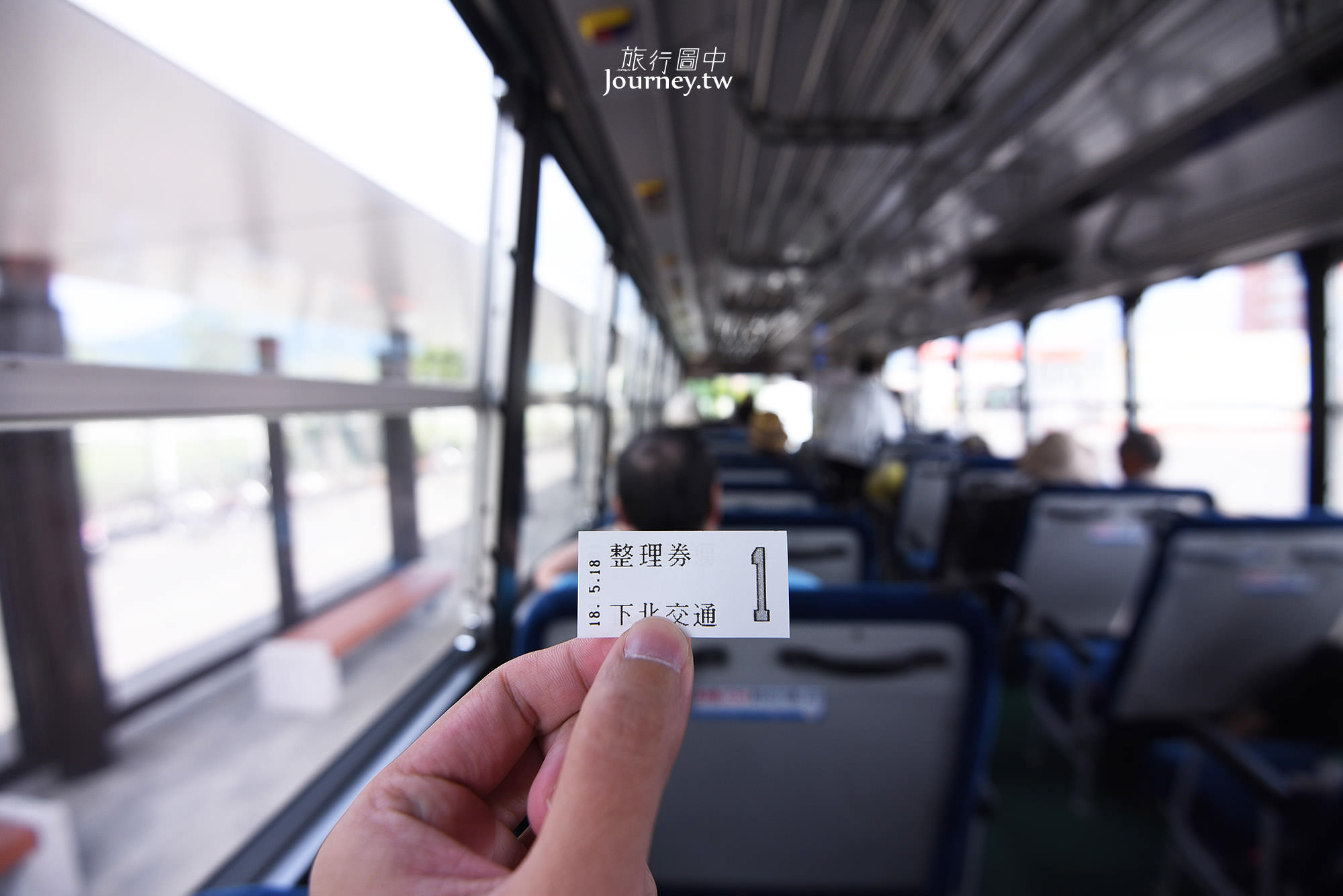 日本,東北,青森,下北,恐山,交通,巴士,電車